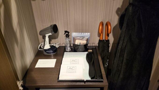 ACホテル・バイ・マリオット東京銀座のクローゼットの中(アイロン・靴磨きセット・傘など)