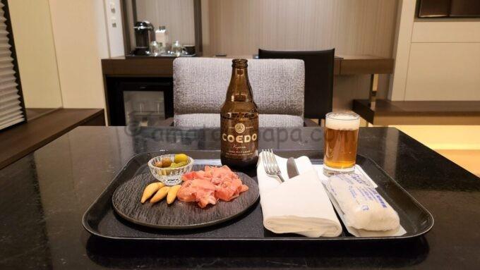 ACホテル・バイ・マリオット東京銀座のプラチナ特典「ビール(コエド)と生ハム&オリーブ)」