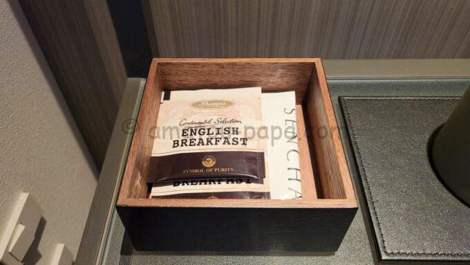ACホテル・バイ・マリオット東京銀座の紅茶とプレミアムジャパニーズティー「SENCHA」