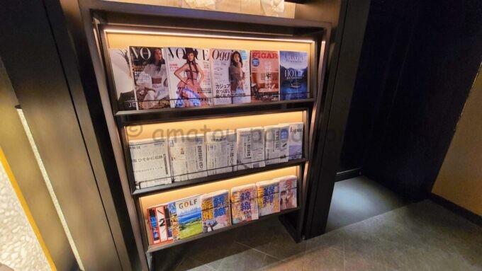 グランドプリンスホテル新高輪のクラブラウンジ(CLUB LOUNGE)の新聞や雑誌