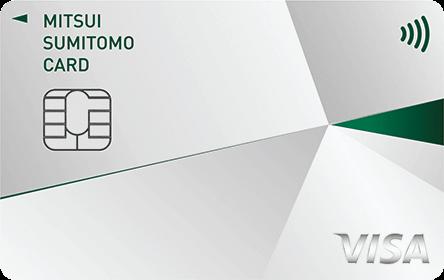 三井住友カード(NL)VISA シルバー
