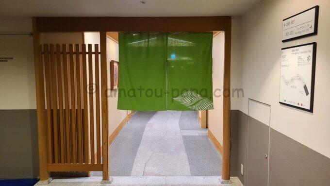シェラトン・グランデ・トーキョーベイ・ホテルの和室スイートルームフロアの入口