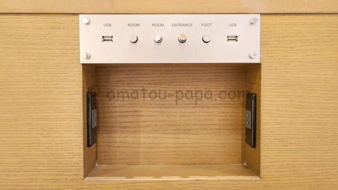 シェラトン・グランデ・トーキョーベイ・ホテルのパークウイングルーム 4ベッド(コーナールーム)のベッドサイドにあるコンセント&照明スイッチ