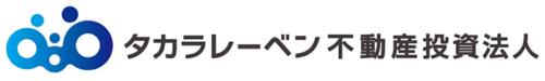 タカラレーベン不動産投資法人のロゴ