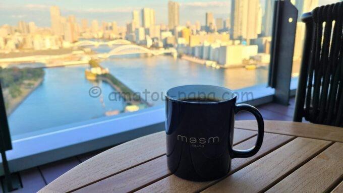 メズム東京、オートグラフ コレクションのchapter 1(ダブル、ガーデンビュー、バルコニー)の眺望とコーヒー