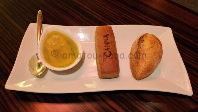 カンナのウィンタースタイリッシュカンナ「パン」