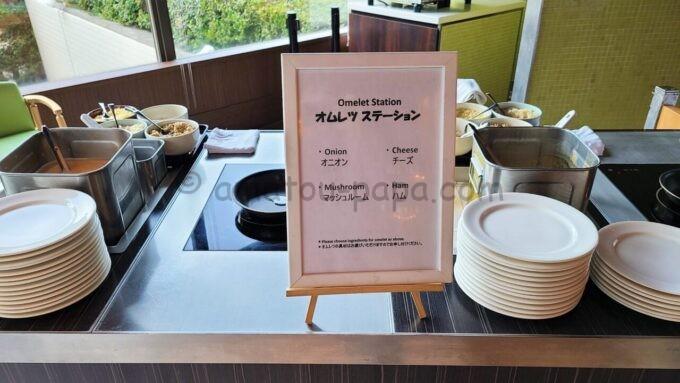 ヒルトン東京ベイの朝食会場「ザ・スクエア」のオムレツメニュー