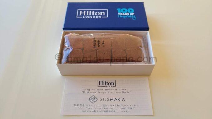 ヒルトン東京ベイのセレブリオセレクトに置いてあったウェルカムギフト(100周年チョコレート)