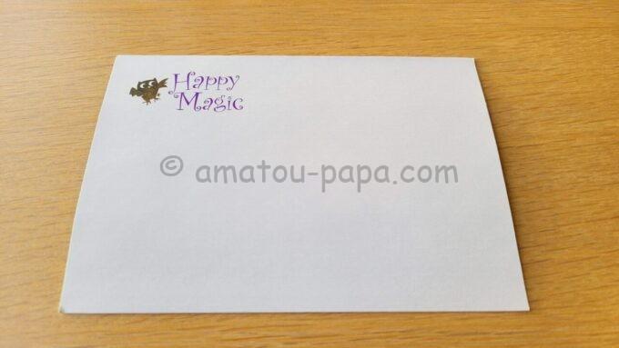 ヒルトン東京ベイのティアラからの手紙が入った封筒(表)