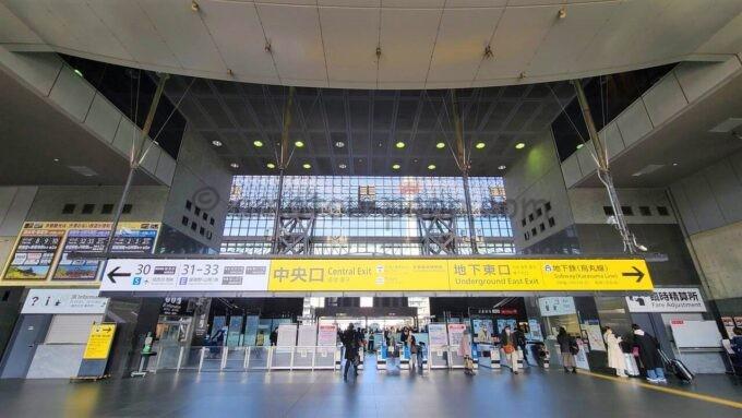 JCB Lounge 京都(JCBラウンジ京都)への行き方1