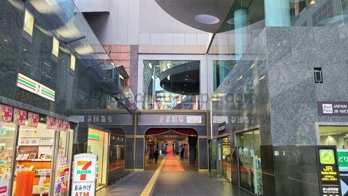 JCB Lounge 京都(JCBラウンジ京都)への行き方2