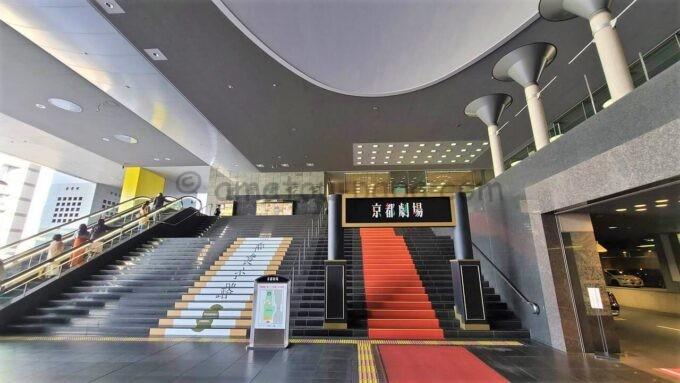 JCB Lounge 京都(JCBラウンジ京都)への行き方3