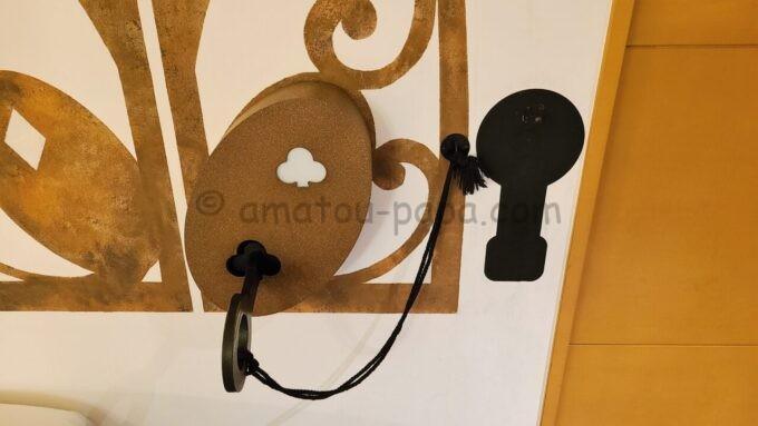 ヒルトン東京ベイ ハッピーマジックスイートにある鍵の仕掛け(消灯時)