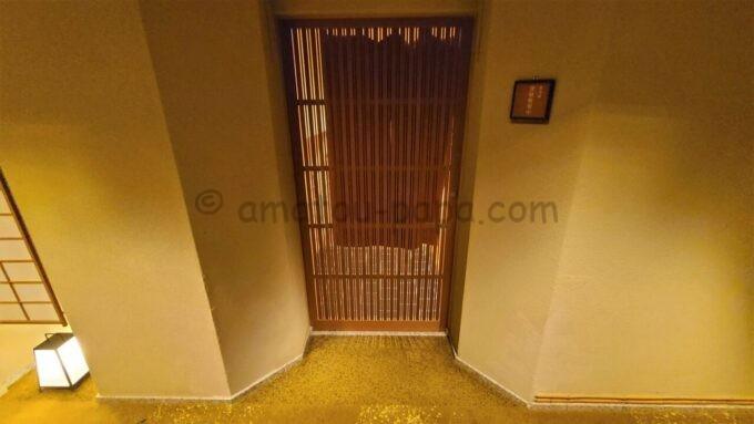 ホテルオークラ東京ベイの貸切風呂の入口