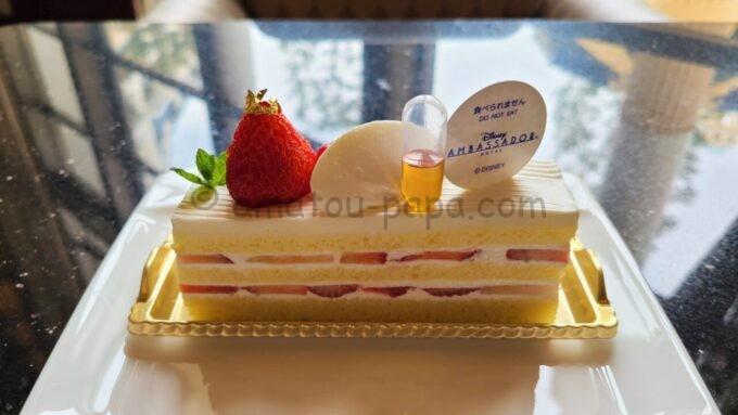 ハイピリオン・ラウンジのストロベリーショートケーキ(裏側)