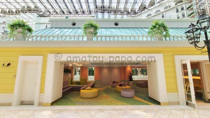 グランドニッコー東京ベイ舞浜のレインボーラウンジ(Rainbow Lounge)
