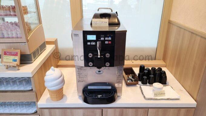 グランドニッコー東京ベイ舞浜のソフトクリームメーカー