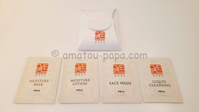 ヒルトン東京ベイのセレブリオスイートの基礎化粧品