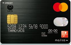 majica donpen card(マジカ ドンペン カード)