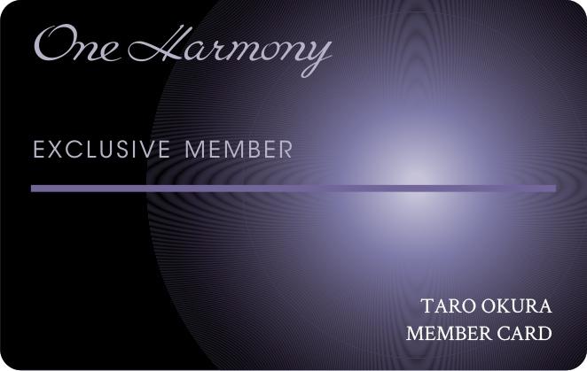 One Harmony(ワンハーモニー)エクスクルーシィヴメンバー
