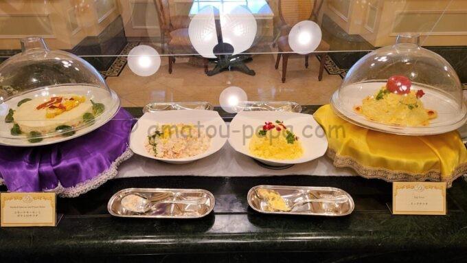 シャーウッドガーデン・レストランのスモークサーモンとポテトのサラダとエッグサラダ