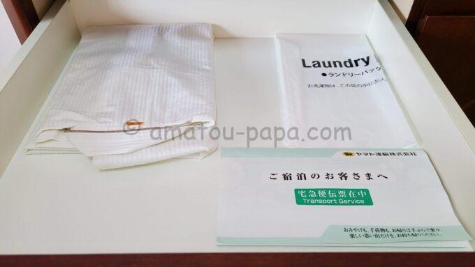東京ベイ舞浜ホテル ファーストリゾートのキャッスルルーム・ワンダーの子供用のナイトウェア、宅配伝票、ランドリーバッグ