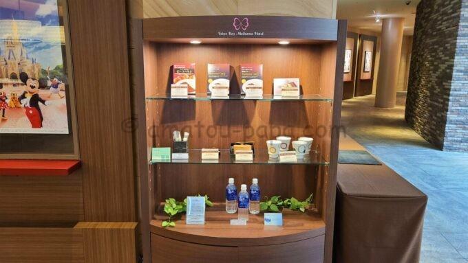 東京ベイ舞浜ホテルのオリジナル商品