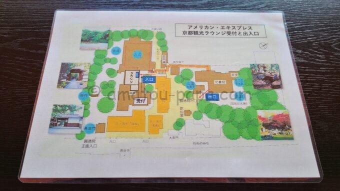 アメックの高台寺塔頭 圓徳院「京都特別観光ラウンジ」の受付と出入口マップ