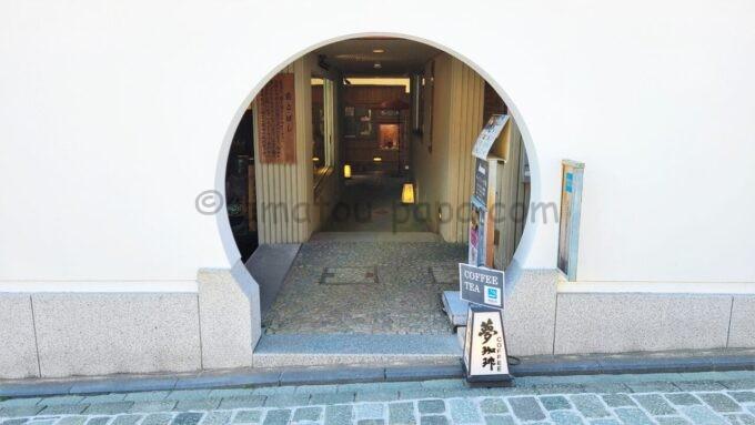 アメックの高台寺塔頭 圓徳院「京都特別観光ラウンジ」に続く円形の入口