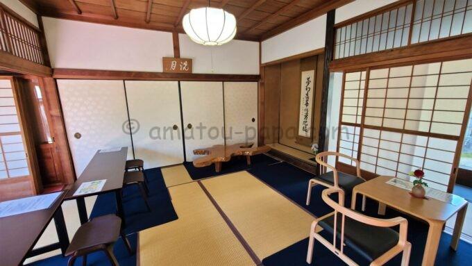 アメックの高台寺塔頭 圓徳院「京都特別観光ラウンジ」の雰囲気