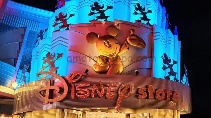 Disney store(ディズニーストア)東京ディズニーリゾート店