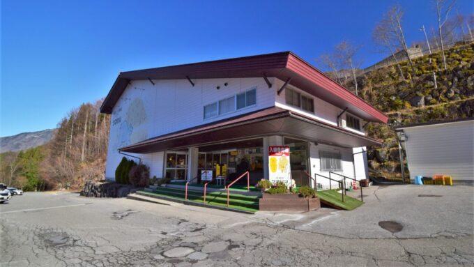 奥飛騨クマ牧場の入口