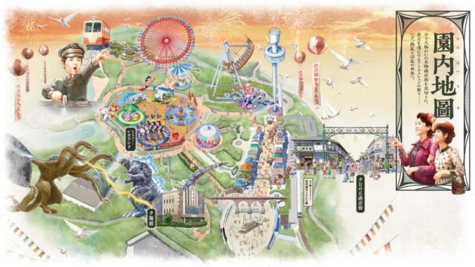 西武園ゆうえんちの園内マップ(園内地図)