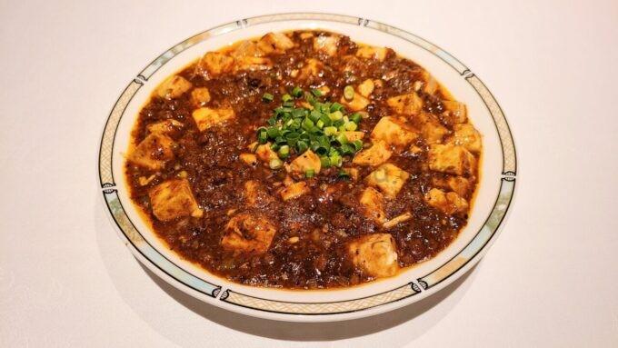 シルクロードガーデンの四川風麻婆豆腐