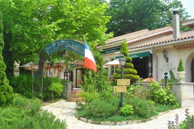 星の王子さまミュージアム 箱根サン=テグジュペリのレストラン「ル・プチ・プランス (Le Petit Prince) 」