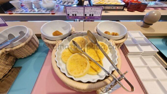 東京ディズニーセレブレーションホテル ウィッシュの朝食「イングリッシュマフィンとパン・オ・ショコラ」