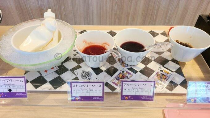 東京ディズニーセレブレーションホテル ウィッシュの朝食「パンケーキのソース(ホイップクリーム、ストロベリー、ブルーベリー、小倉あん)」
