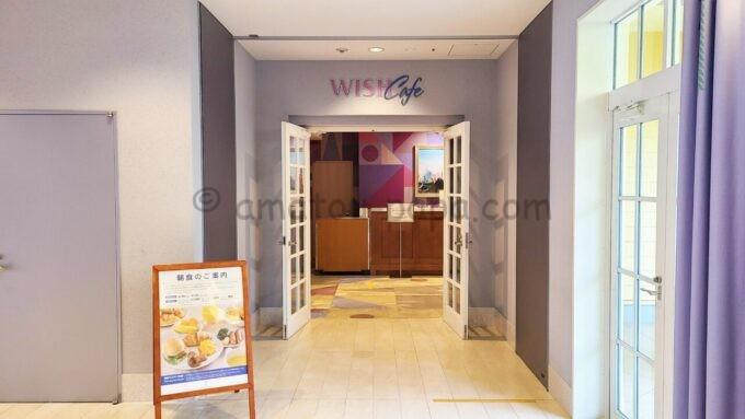 東京ディズニーセレブレーションホテル ウィッシュの朝食会場「Wish Cafe(ウィッシュ・カフェ)」の入口