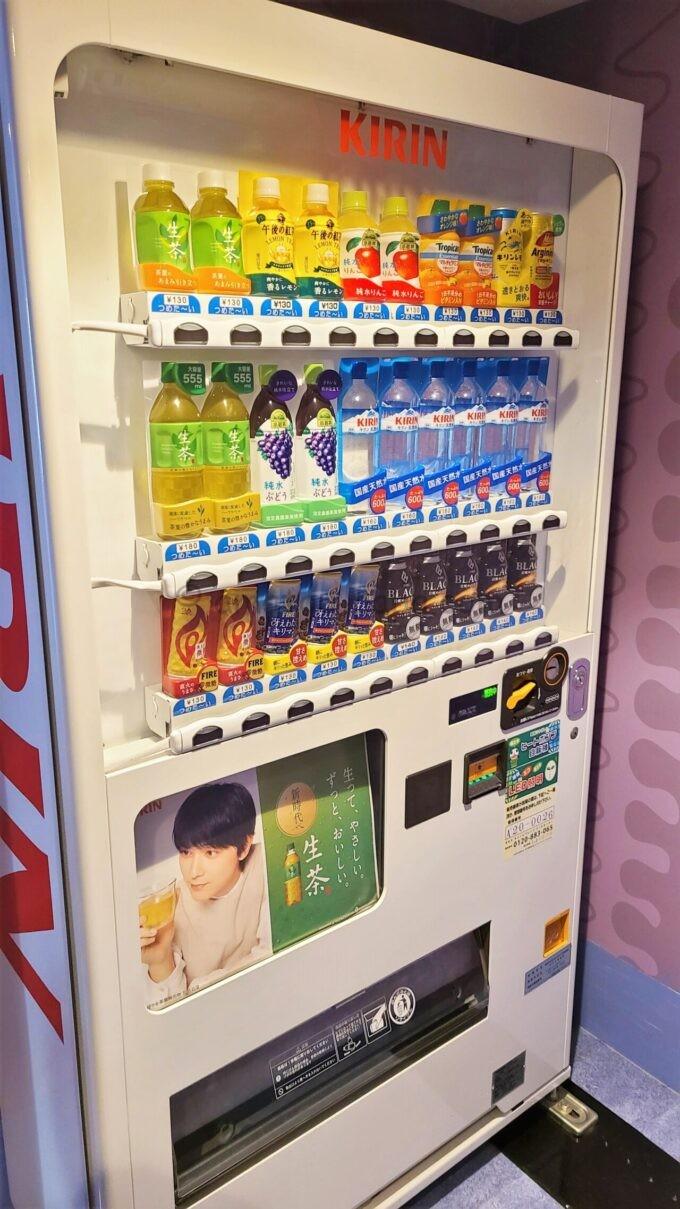 東京ディズニーセレブレーションホテル ウイッシュのキリンの自動販売機