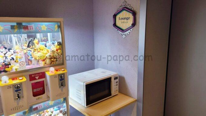 東京ディズニーセレブレーションホテル ウイッシュの電子レンジ