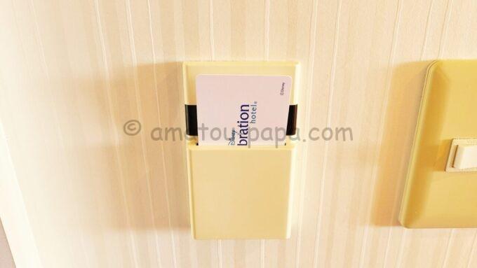 東京ディズニーセレブレーションホテル ウイッシュのスーペリアルームのカードキースイッチにカードキーを挿入