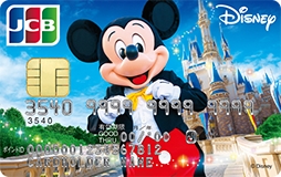 ディズニー★JCBカード ミッキーマウス(キャッスル)