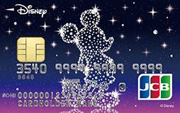 ディズニー★JCBカード ミッキーマウス(クリスタル)