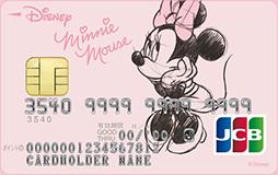 ディズニー★JCBカード ミニーマウス