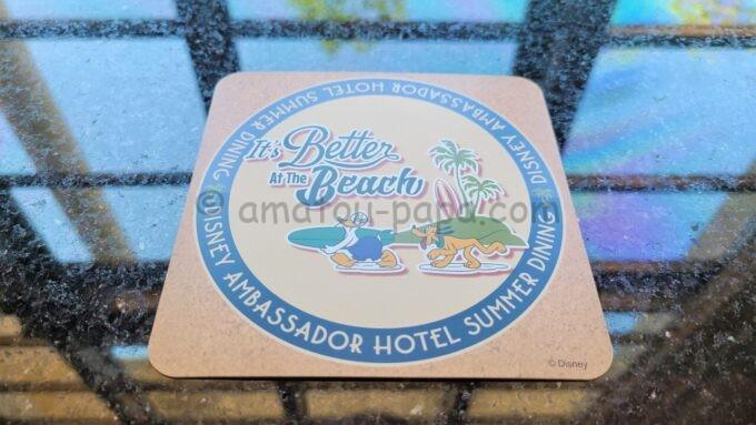 ハイピリオン・ラウンジのオリジナルコースター(ディズニーアンバサダーホテル・サマーダイニングケーキセット)