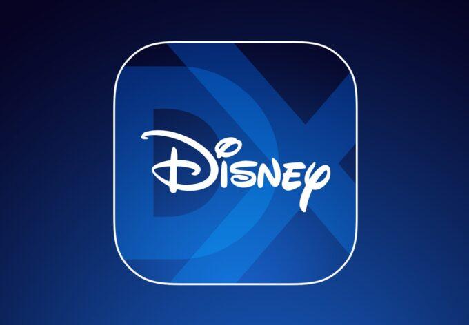 Disney DX(ディズニーデラックス)のロゴ